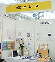 20060220.jpg