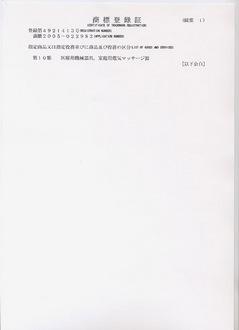 20060203_2.jpg