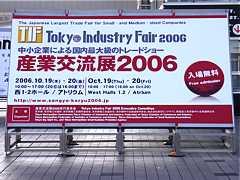 20061025.jpg