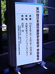 20080014.jpg