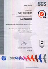 20081017_2.jpg