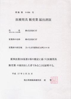 20050418.jpg