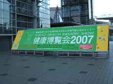 20070405.jpg