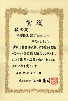 20080208_5.jpg