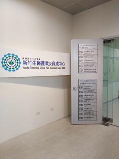 台湾BIOMED