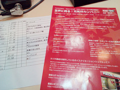 20140919_img04.jpg