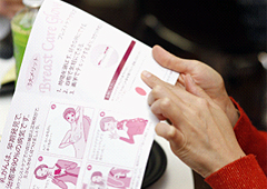 Ozmall様 婦人科セミナーにブレストケアグラブが紹介されました!