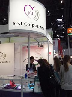 国際医療機器展MEDICA2014