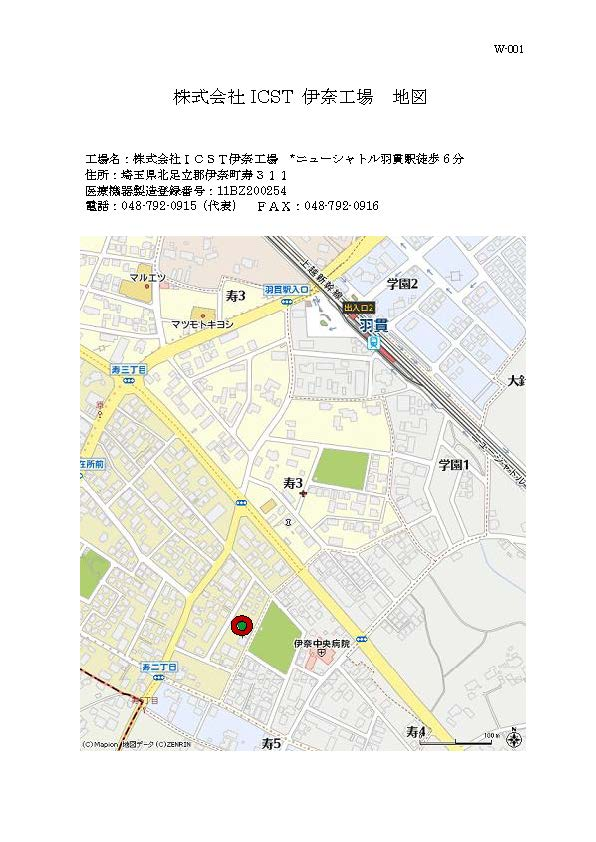 http://www.icst.jp/whatsnew/20160825_img05.jpg