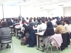 糖尿病看護認定看護師のためのキャリアアップ講座