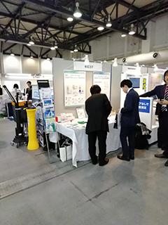 第34回日本環境感染学会総会・学術集会