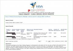 Health Sciences Authority(HSA)