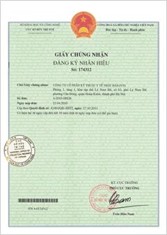 ベトナムにてNOZOMI商標登録