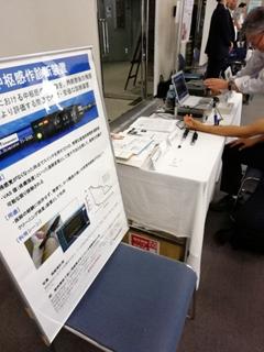 第24回日本口腔顔面痛学会学術大会