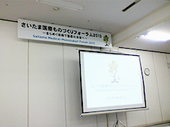 forum_img01.jpg